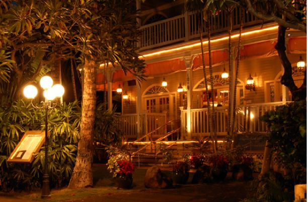 Gerard restaurant